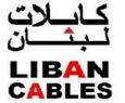 Cable Du Liban
