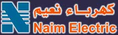 www.naim.com.lb